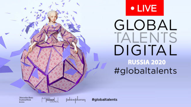 Global Talents Digital | Russia 2020